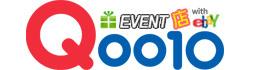 Qoo10 EVENT
