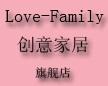 Love-Family家居旗舰店