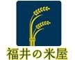 お米通販 福井の米屋