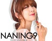 NANING9_JAPAN