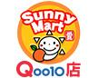愛媛サニーマート Qoo10店