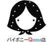 バイボニーQoo10店