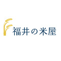 福井の米屋