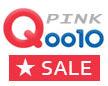 PINK_Qoo10★sale