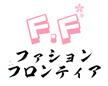 F.F(ファションフロンティア)