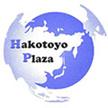 Hakotoyo Plaza