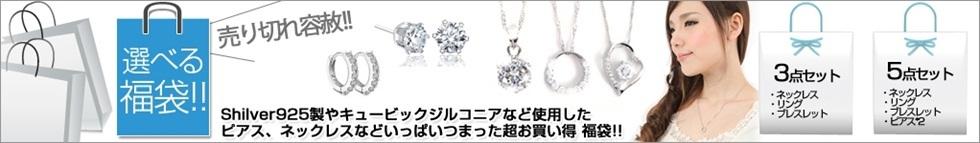 http://list.qoo10.jp/g/418596000