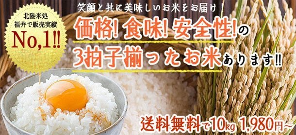 Qoo10最安に挑戦!