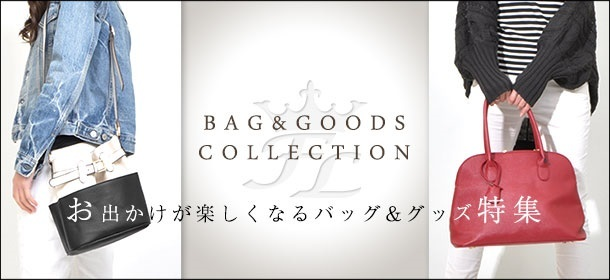 BAG&GOODS COLLECTION