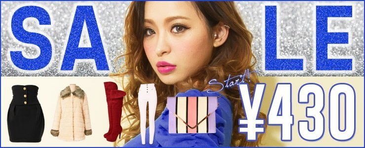 MAX70%OFF♡プレミアムSALE!!【JULIA BOUTIQUE】
