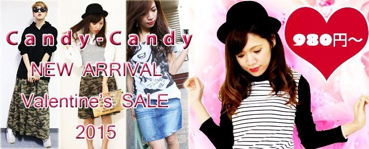 NEW - Valentine's - SALE!!【Candy Candy】