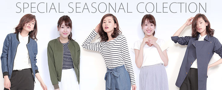 SPECIAL SEASONAL COLLECTION!!!