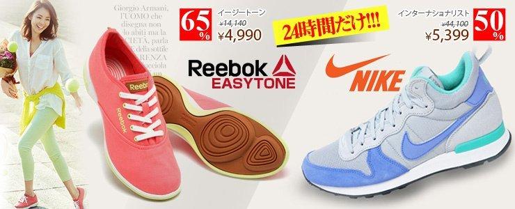 【靴のSOKUSOKO】限定SALE