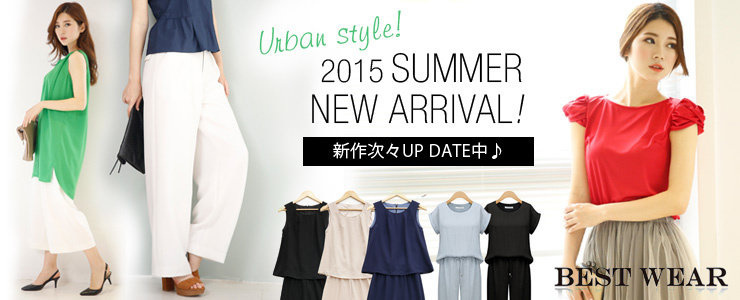 URBAN Style! 新作アップデート❤