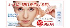 【Qsp2】人気商品勢揃い!
