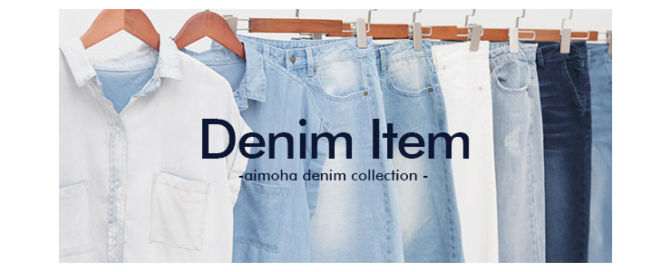 DENIM ITEMS
