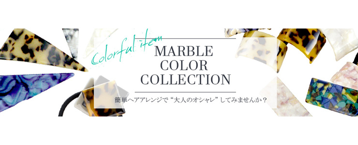 MARBLE COLOR COLLECTION!!!