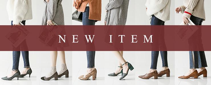 💛 2017 NEW 新商品 💛
