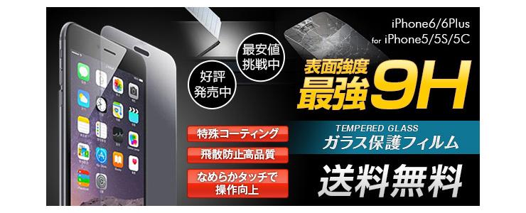 キューレター宣伝10%歓迎商品!