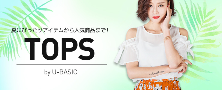 TOPS【トップス】