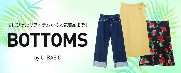 BOTTOMS【ボトムス】