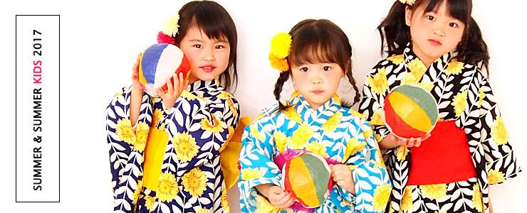 女の子子供浴衣特集