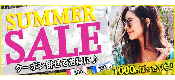 1000円ぽっきりも!★TIME SALE★