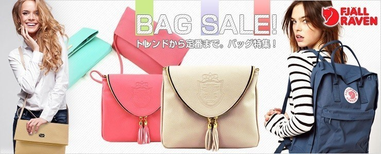 【BAG SALE!!!】