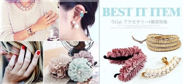 Fashion Jewelry and watch アクセサリー