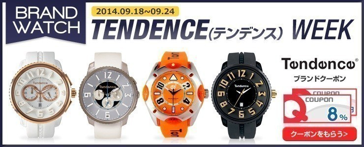【 BRAND WATCH 】Tendence Special Sale