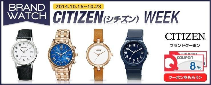 【 BRAND WATCH 】CITIZEN  Special Sale