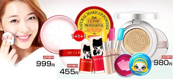韓国コスメ Color Make up