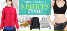 【Qoo10 スポーツコレクション 】