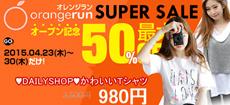 スプリングtop2015年第一sale