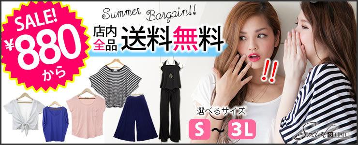 【Tシャツ】I♥ゆるリラTee