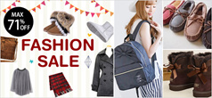 MAX71%OFFファッションSALE開始!