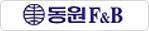Dongwon F&B