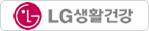 LG Household & Health Care