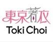 Toki Choi