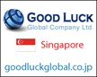 Goodluckshop Singapore