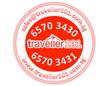 Traveller101