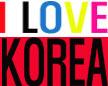 ilovekorea