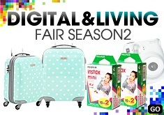 Digital & Living Fair Season2