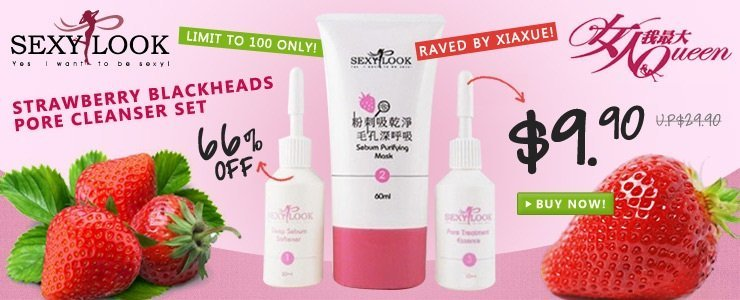 Sexylook Strawberry Blackhead Pore Cleanser Set