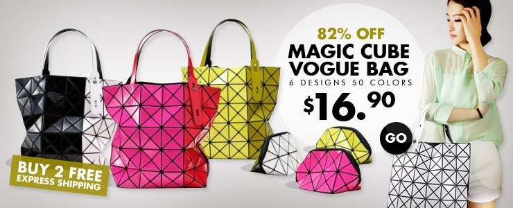 Magic Cube bag Vogue Bag Lattice Totebag Art 3D Bag