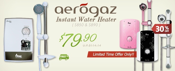 Aerogaz water heater