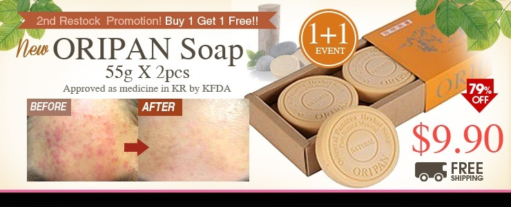 Get The Look - Buy 1 Get 1 Free!!NEW ORIPAN Soap 55g X 2pcs $9.9