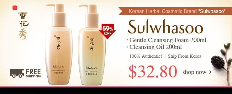 Get The Look - [Sulwhasoo] Gentle Cleansing Foam 200ml / Oil 200ml $32.8