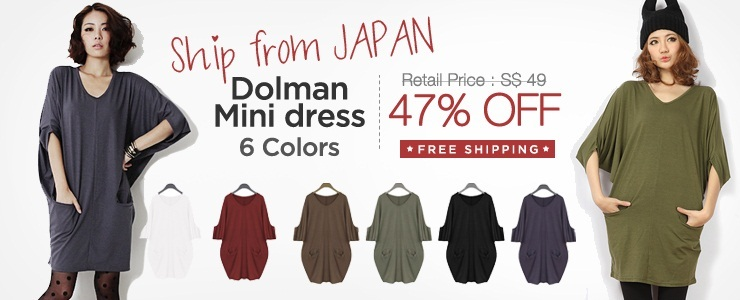 Hot trend in Japan! Dolman mini dress