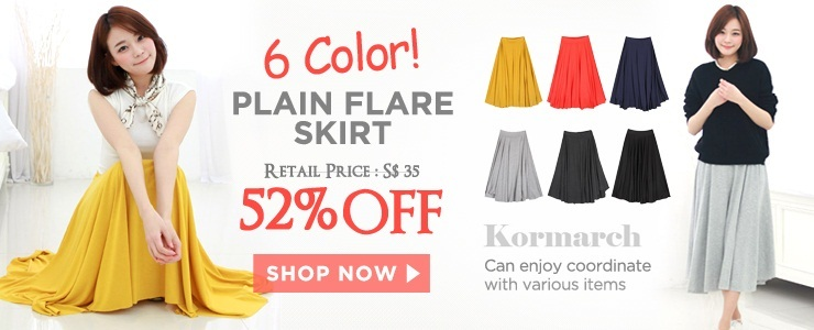 Plain flare skirt Only Today $12.9
